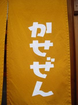2010.06.13a.JPG