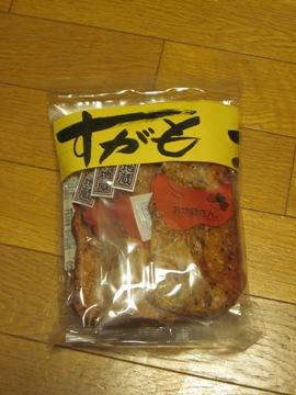 2013.01.16a.JPG