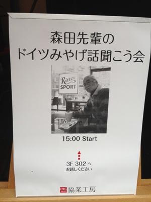 2013.07.06a.jpg