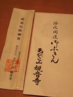 2011.02.02c.JPG