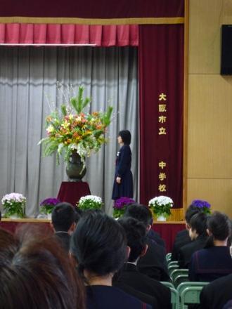2011.03.11.JPG